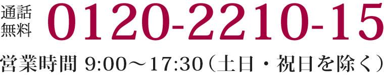 0120-2210-15