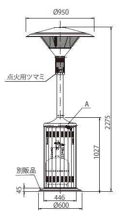 パラソルヒーター寸法図1